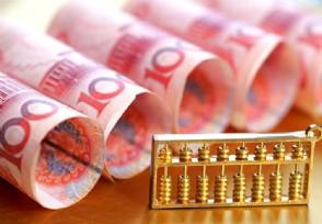 哪个银行存款利息高到国有银行存款可靠吗