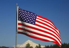 敢和美国叫板的国家名单这几个国家都非常硬气