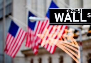 中方反制美方股票暴跌美经济受创明显