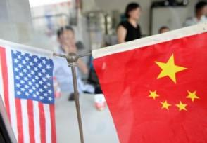 拜登对中国现状的评价承认中方强大了吗