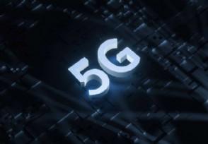 """泰国对华为""""开绿灯""""允许竞标建设5G网络"""