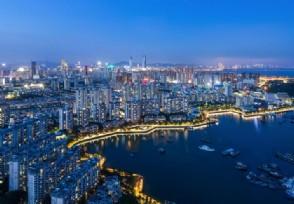 深圳调整商品住房限购年限非本地户籍需缴税5年