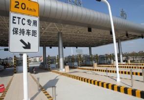 7月出北京还需要核酸检测吗来看最新的规定