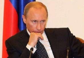普京谈美国打压华为称这是不正当手段