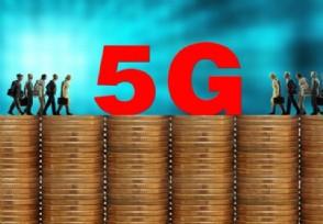 越南5G和中国5G的区别两者差距巨大