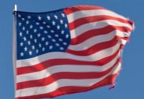 美方将对华为实施签证限制打压升级限雇员入境