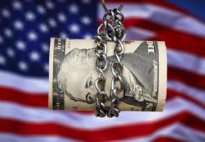 宣布与美国断交的国家名单 遭长期制裁下与其公开叫板