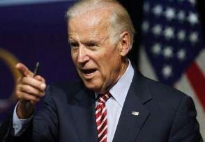 拜登对中国态度 他当选美国总统会制裁中国吗?