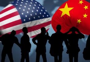 中美最新24小时局势 回应英国禁用华为原因