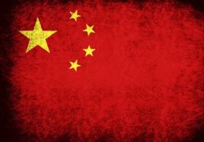 美国承认中国是强国吗 特朗普已经对此感到害怕