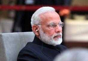 莫迪谈中国与印度关系对华最新态度大变