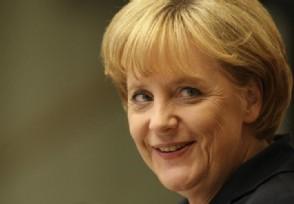 默克尔说中国国际地位 呼吁欧洲各国执政者接受现实