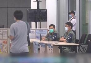 香港最新通报确诊人数数据 疫情对广东有影响吗?