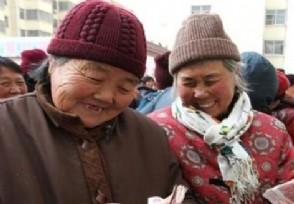 2021养老金预测 继续上涨还是下调?