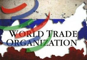 退出世界贸易组织会怎么样 美国会退出吗?