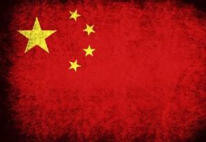对中国不友好国家排名 第一名不出所料