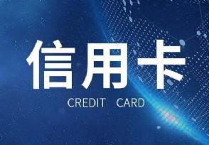 中信信用卡积分怎么兑换礼品 这样操作就行了