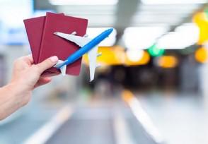 bno护照什么意思 持有人的数量有多少?