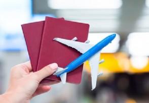 bno护照什么意思 与普通护照有很大区别吗