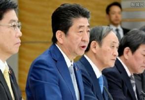 日本对华关系的转变 疫情之下谨慎与中国合作