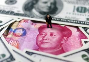 中美局势预言 美国还会继续遏制中国发展吗