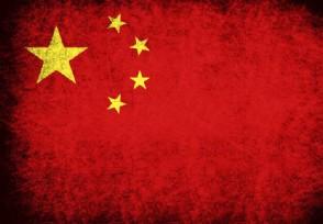 中国对美国强硬制裁 强力反击美输得一败涂地