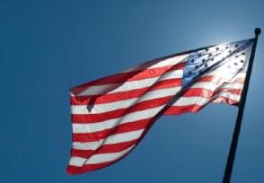 宣布与美国断交的国家 霸权主义不得人心!