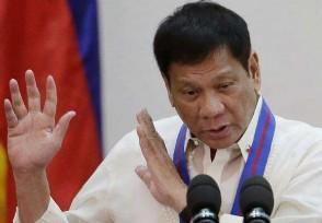 张召忠说杜特尔特 菲律宾总统眼中的中国是这样的