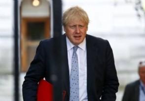 英国首相约翰逊对中国抗疫评价如何 有援助我国抗疫吗
