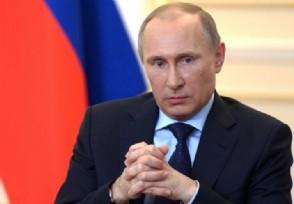 最近俄罗斯对中国态度 俄媒:普京已在中美间做出选择
