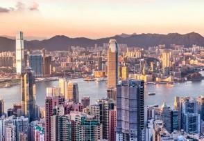 香港什么时候解除封关? 看官方最新公布时间