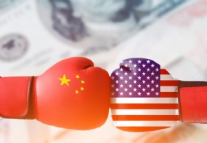 48国学者警告美国 针对中国的新冷战违背人类利益