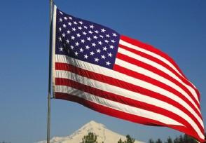 美国邀请中国谈判时间 8月份开展经济交易方面会晤