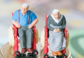 今年全国养老金发放时间表 多地区8月补发到账