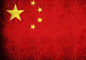 中国霸气三问美国 吓得再也不敢提索赔的事