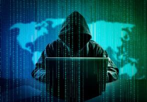 欧盟拒绝制裁中国?竟以网络攻击为由实施严厉的制裁