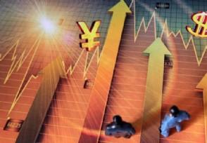 内循环经济意味着什么 具体是什么意思