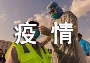 意大利疫情最新消息 今天公布疫情状况确诊病例不少