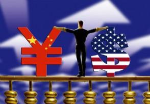 美国惊叹中国经济 美陷入衰退霸主地位或被取代