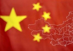 目前支持中国的国家 名单上具体有哪些?