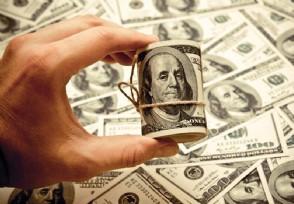 美国欠中国的钱有多少 美债务居然这么高