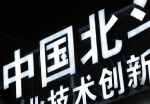 日本羡慕中国北斗卫星 感叹到:不愧是大国