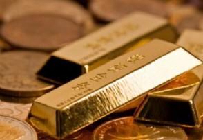 黄金价格暴涨意味着什么2020年下半年会降价么?