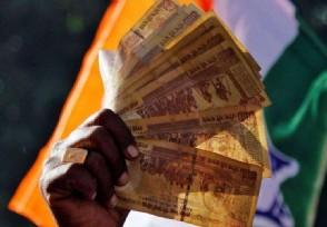 印度专家谈印度GDP受疫情重创将出现负增长