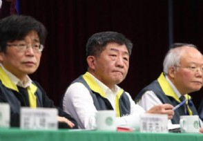 台湾疫情情况最新消息累计确诊人数有多少