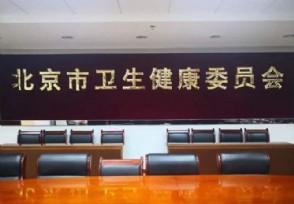 北京新增1例本土病例轨迹来看8月6日疫情最新通报