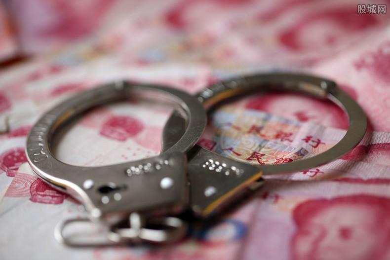 冒充老干妈员工行骗嫌疑人被批捕