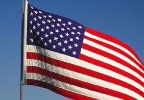 宣布与美国断交的国家名单全国上下都反美帝
