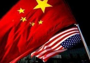 预测近三天中美关系或中方会反制美国企业