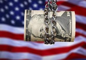 美国欠中国国债会还吗万一美方赖账怎么办?